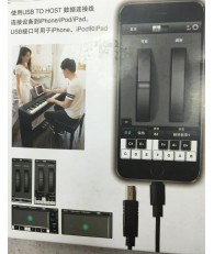 YAMAHA 數碼鋼琴 USB 連接線 USB TO HOST (YAMAHA P-115 P-48專用)