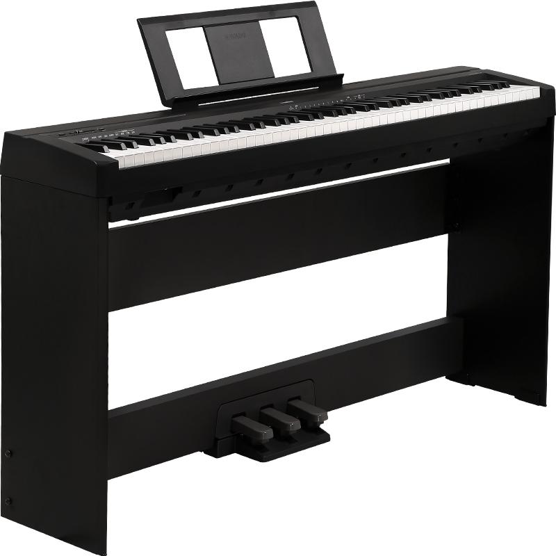 Yamaha p 48 bk full set package yamaha p45 p45b p45 for Yamaha p105 digital piano bundle